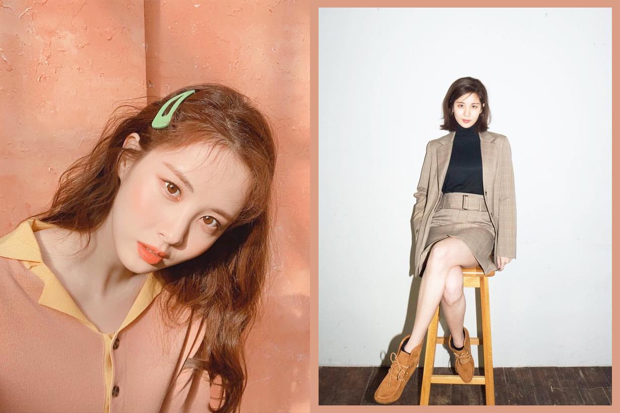 Seohyun Seo Ju Hyun Girls' Generation SNSD Dating Rumours Love Relationship Love View dating couples workaholic K Pop Korean idols celebrities singers