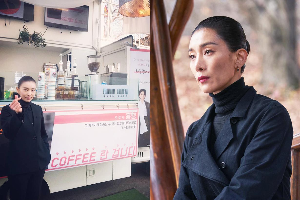 Sky Castle Cast Kim Seo Hyung Yum Jung Ah Lee Tae Ran Yoon Se Ah Oh Na Ra K Drama Korean Drama Korean Idols celebrities actresses JTBC