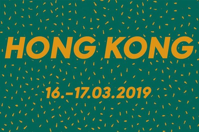 認識純素生活!VeggieWorld 國際純素生活展正式登陸香港