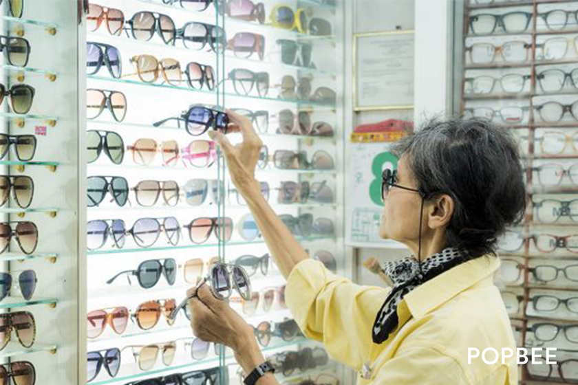 和平眼鏡 Woo Ping Optical Shop in Hong Kong Fortress Hill