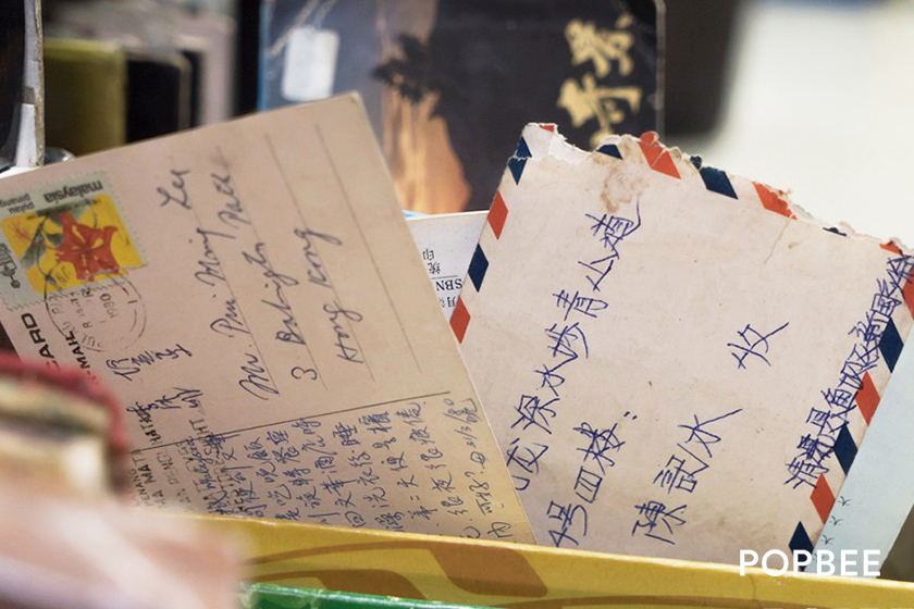 勇利行 yung-lee-hong Sheung Wan vintage shop in hong kong