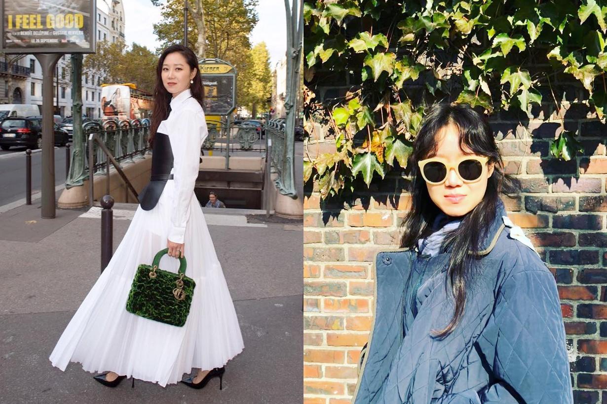 Kong Hyo Jin dior saddle bag tee jeans