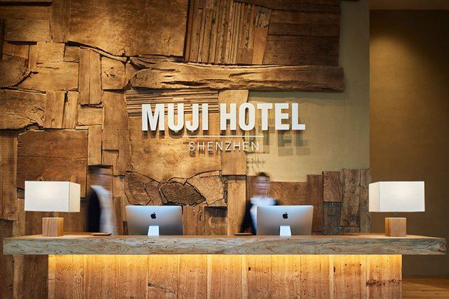 MUJI Hotel Ginza Tokyo Japan Travel