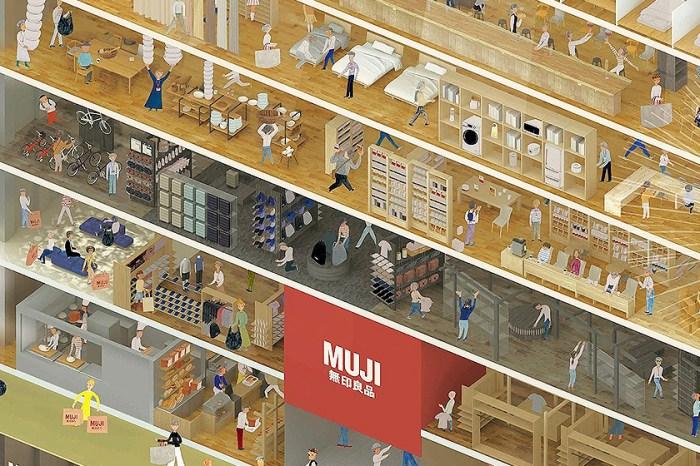 從咖啡到藝廊一應俱全!預覽即將開幕的無印良品世界旗艦店與 MUJI Hotel Ginza!