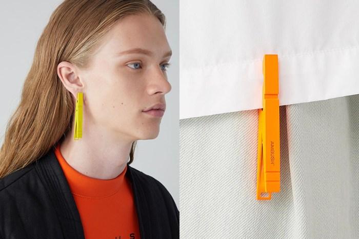 竟要超過 $400 美金?AMBUSH 這款天價「曬衣夾」耳環你買單嗎?