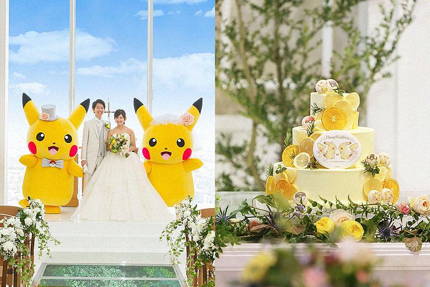 Pokemon escrit Pikachu Theme Wedding Trend Japan