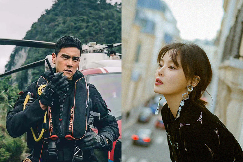 Eddie Peng Xin Zhilei The Rescue New Movie