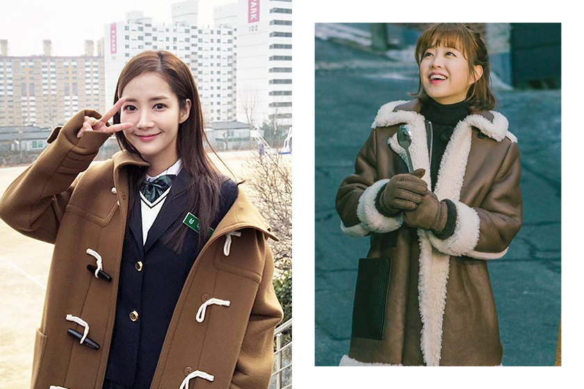 popular Korean Drama 2019 Park Min Young Park Bo Young