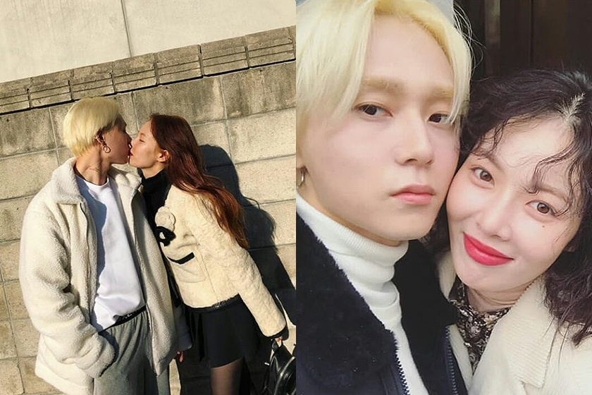 E'dawn Hyuna Celebrities Couple Airport Sweet Fashion