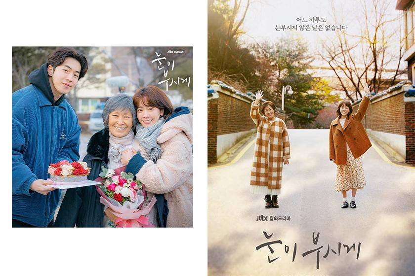 2019 Korean Drama JBTC Nam Joo Hyuk Han Ji Min