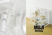 Muji 價格調整又來了:560 項單品即日起降價,最高降幅更達 30%!