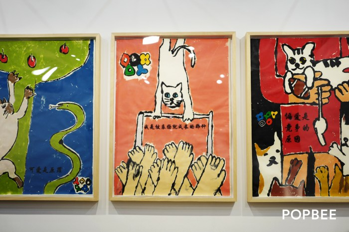 Art Basel 2019 開幕!編輯帶你近賞這個香港矚目的藝術展覽