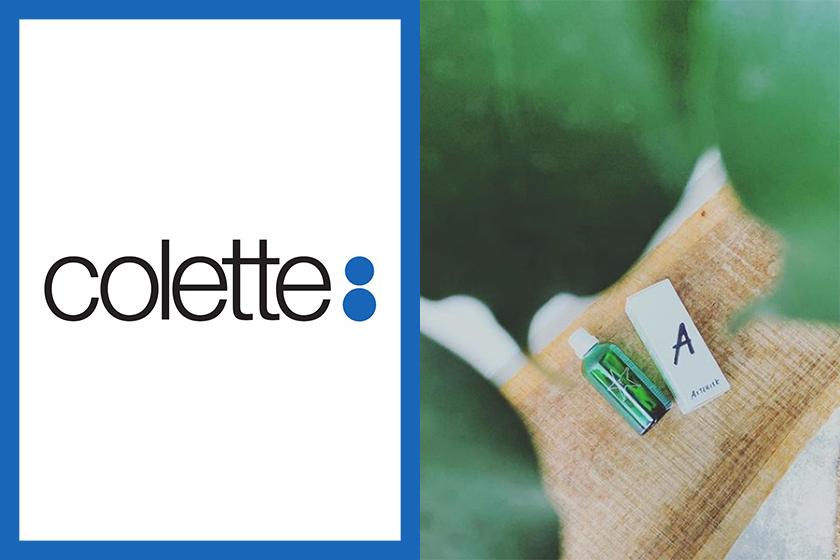 colette aromatherapy asterisk aeryum