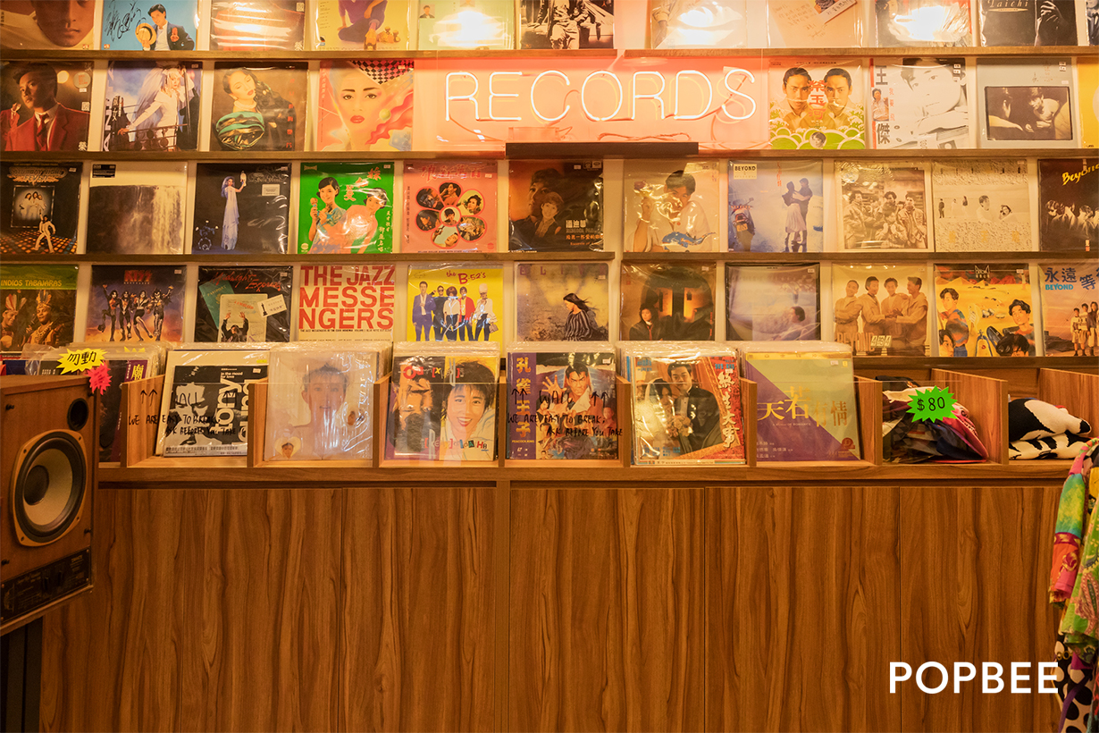 Cult Movie video and vintage store in hong kong prince edward