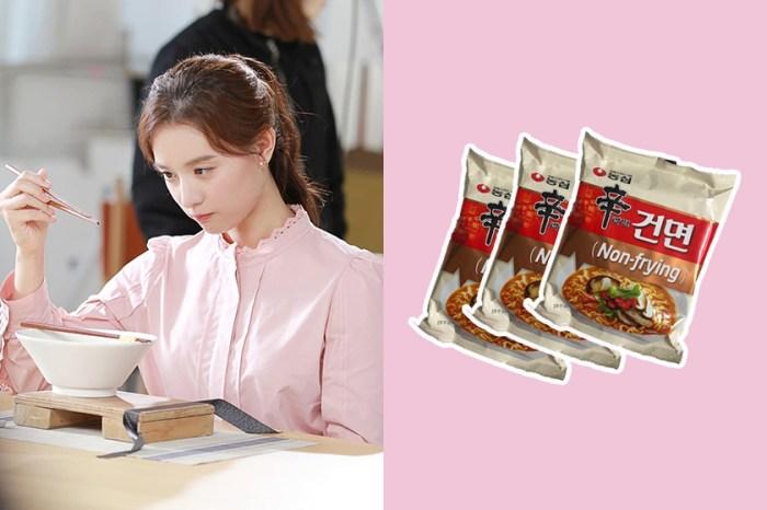 宵夜族注意:韓國農心竟然推出「低卡」辛拉麵,熱量整整少了 200 大卡!