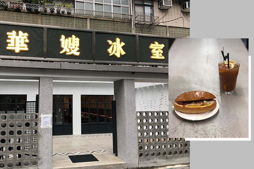 honk kong wasocafe taipei taiwan