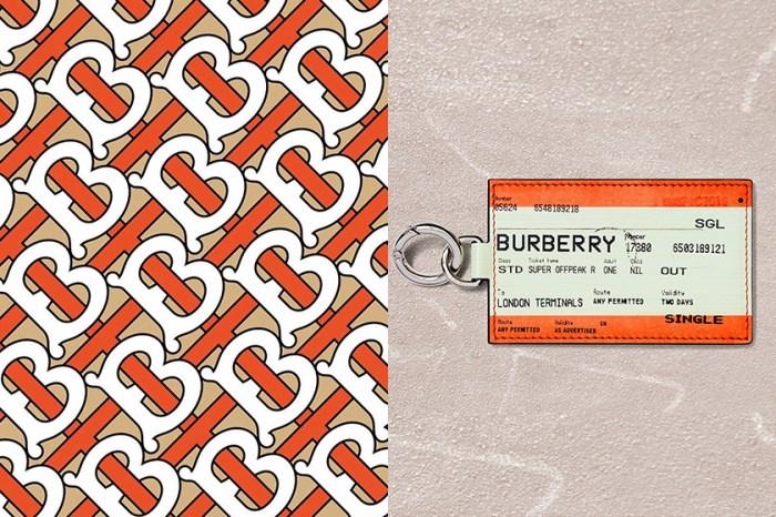 歡迎搭上 Burberry 列車:這個僅販售 24 小時的火車票鑰匙圈,原來是張入場券?