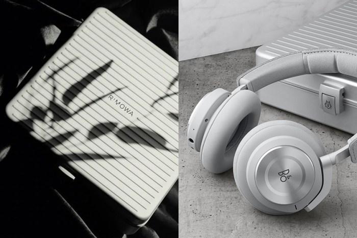 繼手機殼後:Rimowa 推出聯名限量版耳機,超美經典外殼讓網友暴動了!
