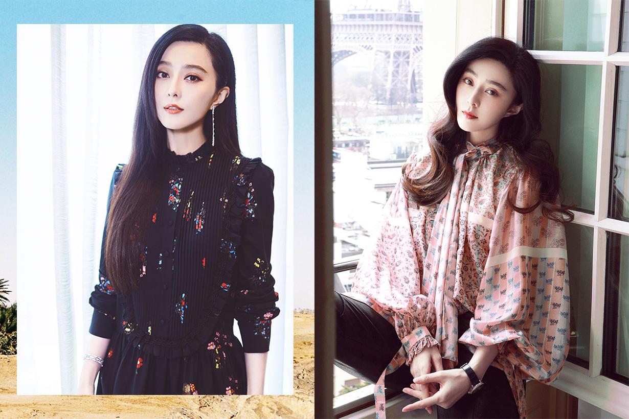 Fan Bing Bing makeup free recent photo weibo dark eyes circles mask eye serums eye cream Chinese actresses celebrities skincare tips