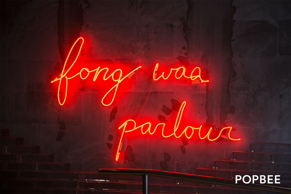 fong waa parlour Prince Edward hong kong  thai food restaurants