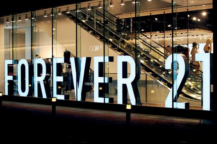 Forever 21 正式宣告退出台灣市場,快時尚該怎麼面對下個 30 年?
