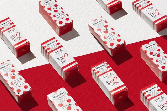 最夢幻的雪糕!Häagen-Dazs x agnès b. 首度跨界合作,紅白圓點設計也太美!