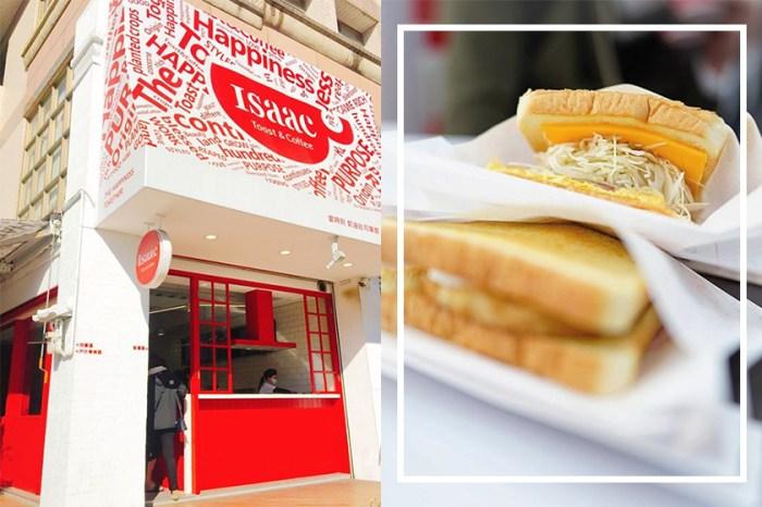 不用飛韓國也能吃得到,人氣吐司店 Issac Toast 終於來港了!