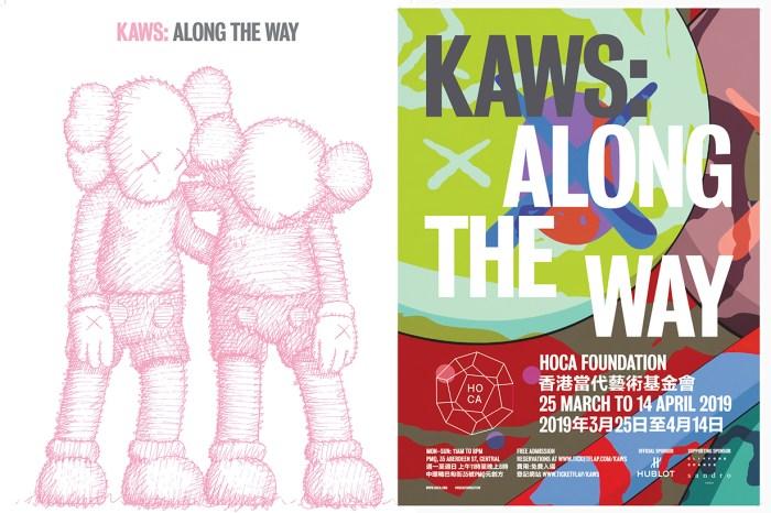 Kaws 迷另一個要去的展覽!《KAWS: ALONG THE WAY》展覽