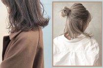 中長髮女生被「尷尬翹」煩死了!5 種簡易編髮,輕鬆走過短髮過渡期