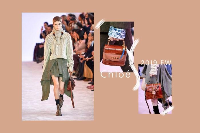 #PFW:來看看 Chloé 於 2019 秋冬可以打造多少時尚爆紅款吧!