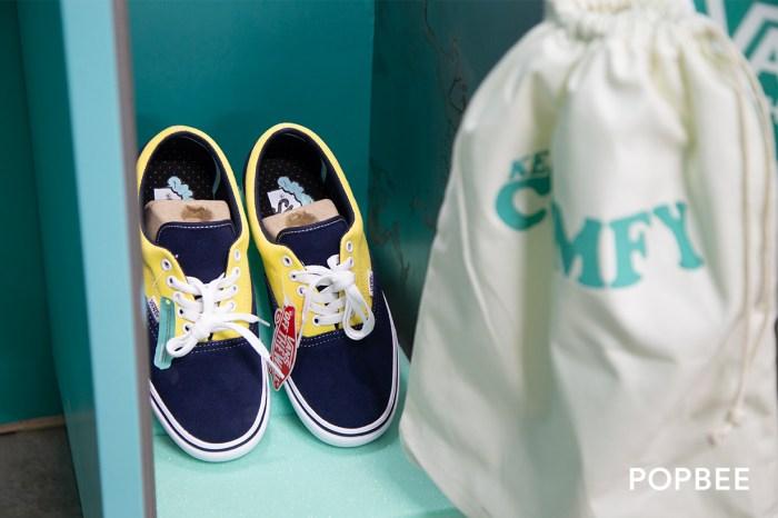 走進 Vans 新鞋發佈會,欣賞外表設計相似,內部卻藏新科技的 Comfy Cush!