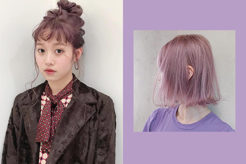 日本爆紅染髮關鍵字「浪漫粉紫色」,讓亞洲女生更顯膚色白皙!