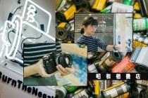 #POPSPOTS in HK:定格在昭和年代,90 後女生教你愛上菲林攝影帶來的驚喜!