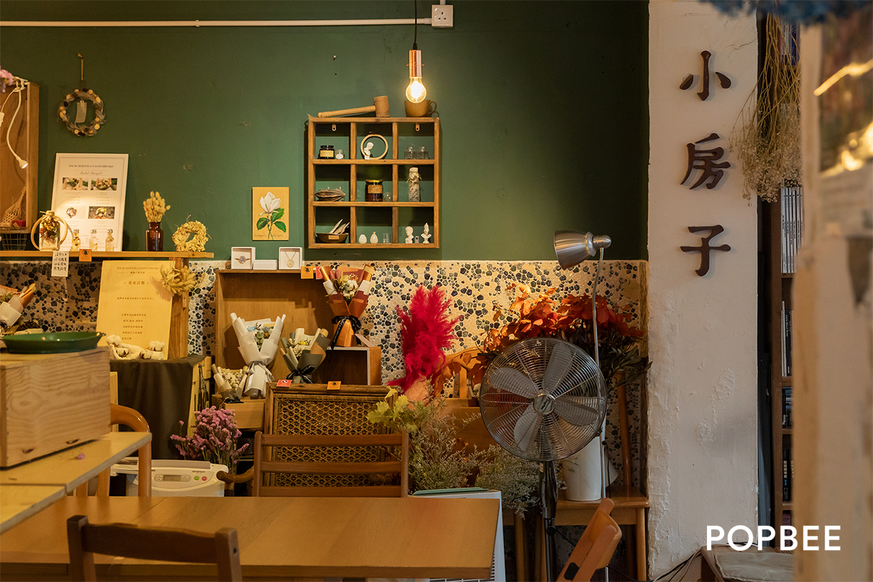 小房子 The Hut floral cafe in mong kok hong kong