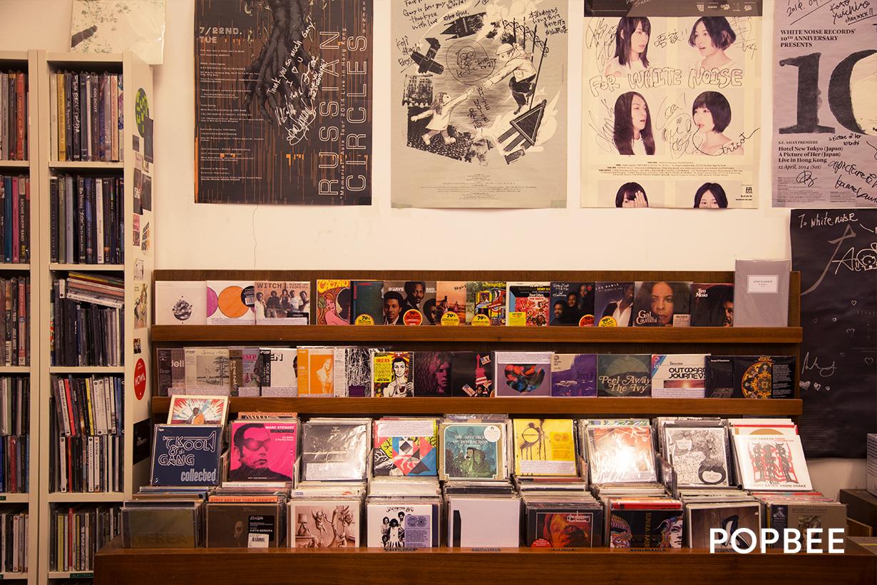 White Noise Records Hong Kong  Prince Edward