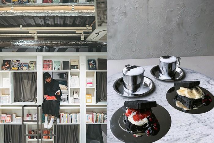 日本這間「可以過夜的書店」爆紅!必須踩點的還有這款黑色吐司甜點!