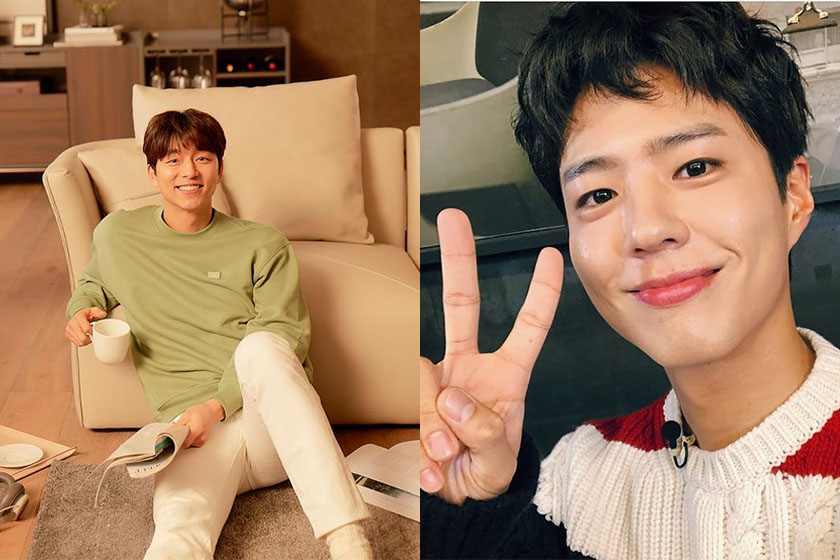 Korean Star Gong Yoo Park Bo gum Jo Woo Jin New Movie