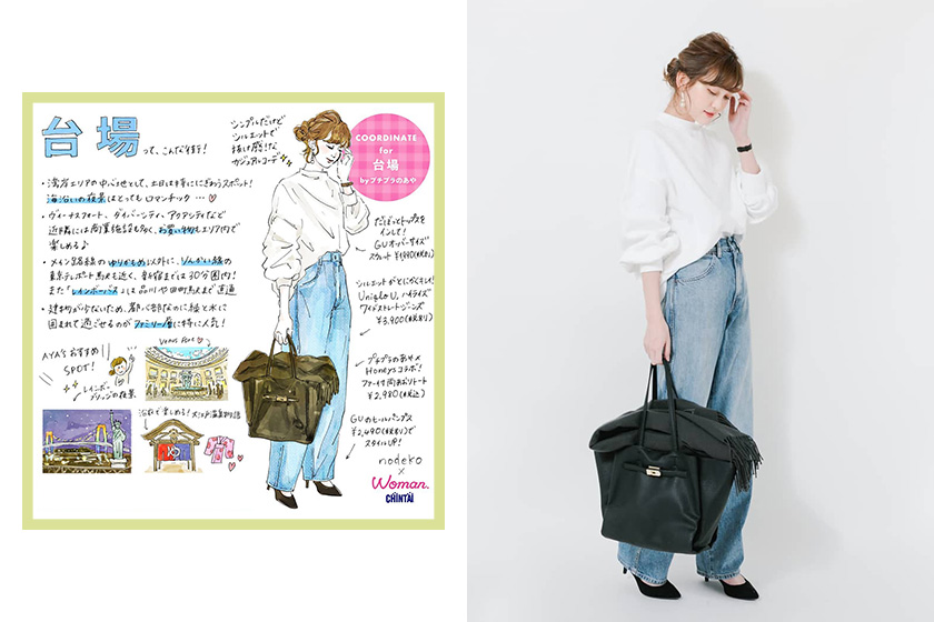 Instagram Japanese Girls Street Style Fashion Illustration