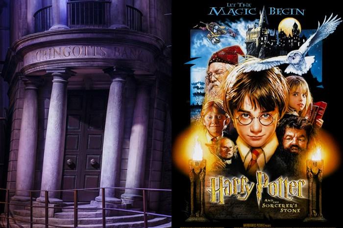 《哈利波特》迷必須朝聖:妖精掌管的「古靈閣巫師銀行」開放參觀!
