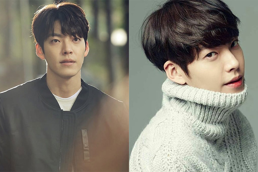 Kim Woo Bin Korea Fire Disaster Ten million Donation