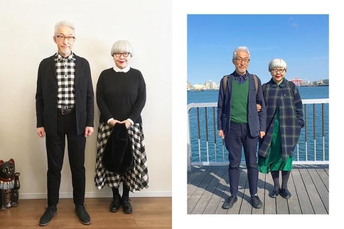 結婚 38 年仍堅持每天搭配情侶裝!日本老夫妻退休後才展開的時尚人生在 IG 爆紅!