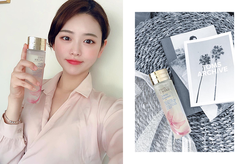 Estee Lauder Micro Essence Light Sakura Skincare