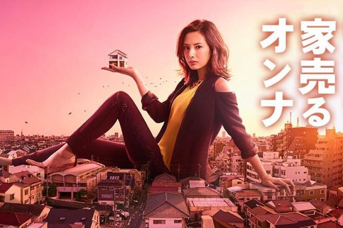 日劇《房仲女王》中國版確定!北川景子一角將由這位女影星擔綱演出!