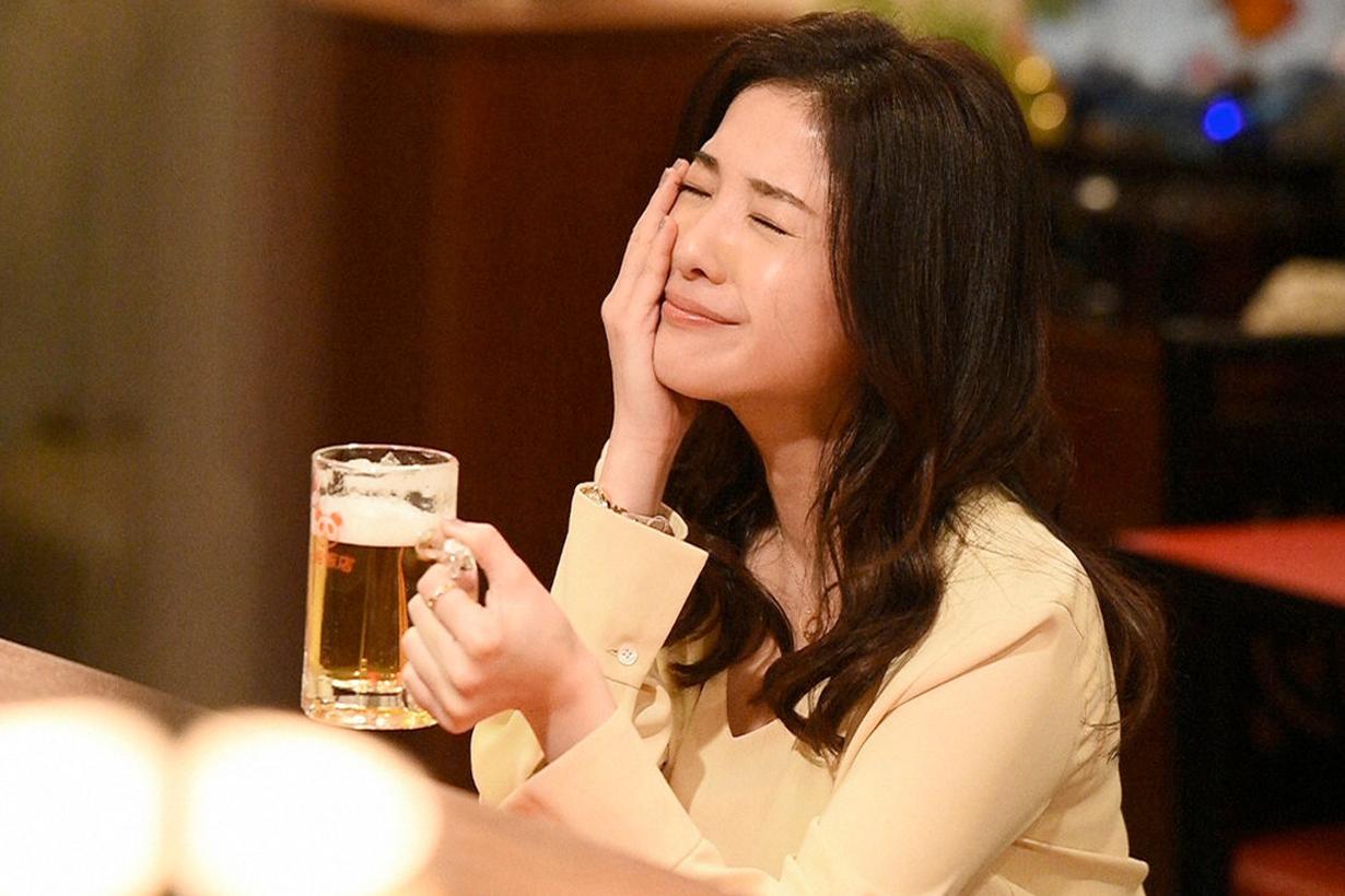 japanese drama tv tbs office lady