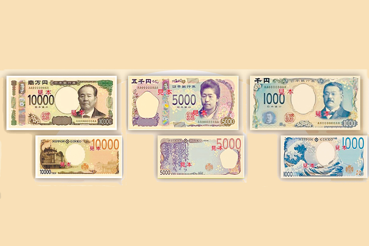 japan new bill money design reiwa
