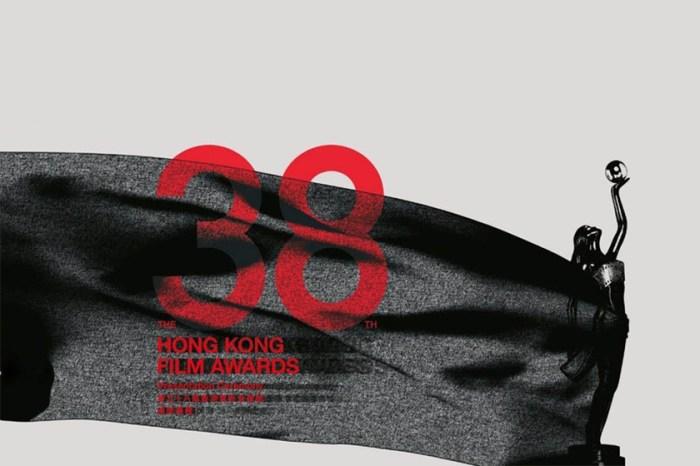 香港電影金像獎 2019 得獎名單,所有獎項都由這 5 部電影包辦!
