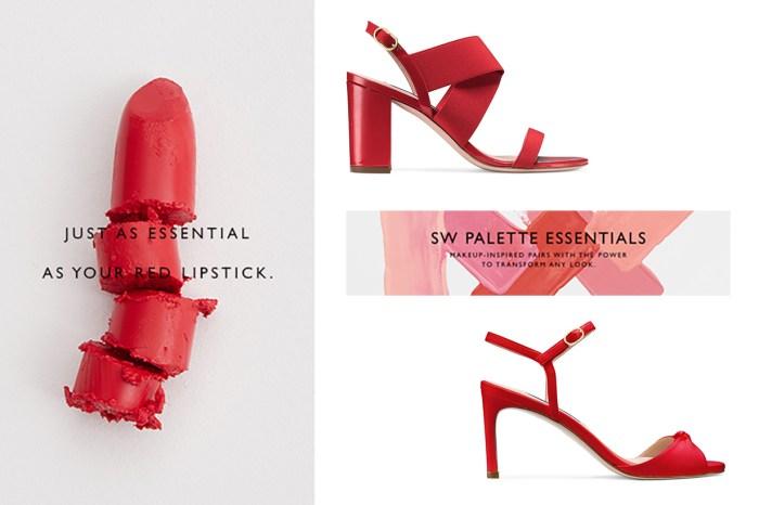時尚又舒適的高跟鞋!Stuart Weitzman 新系列是為鞋癡而設