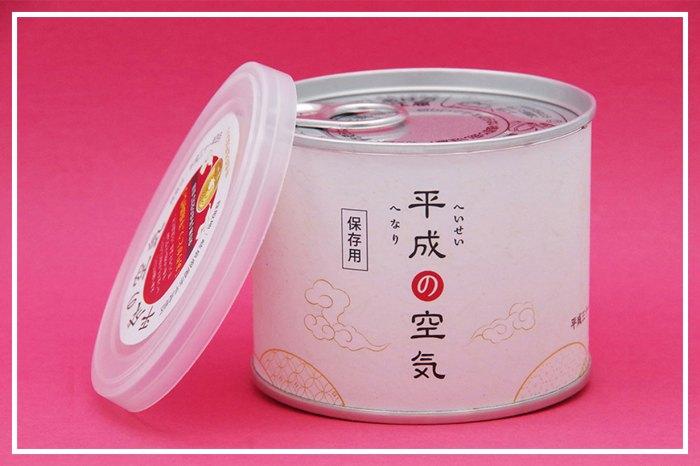 日本開售限量平成空氣罐頭!網民無奈地形容為「最認真的惡搞產品」