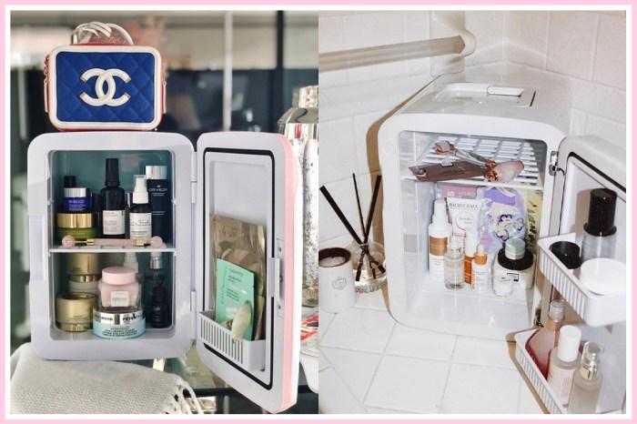 美容護膚品需要一個專屬雪櫃?IG 女生現在瘋狂搶購這件產品!