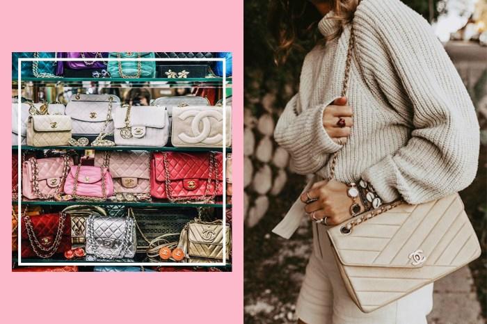 如何不後悔買了名牌手袋?入手 Chanel 袋款前必須了解的 4 個要點!